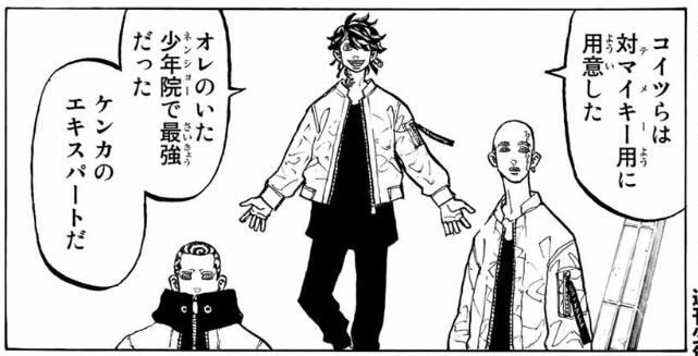 東京卍リベンジャーズ 54話ネタバレ考察 マイキー 一虎の戦いへ 一虎の過去とは 漫画部