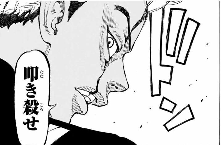 東京卍リベンジャーズ 57話ネタバレ考察 場地と稀咲の戦いを止めたいタケミチ 悲劇の展開へ 漫画部