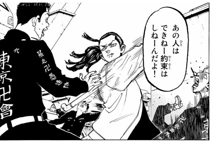 ズ ネタバレ リベンジャー 東京