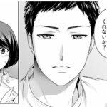 【ドメスティックな彼女】梶田はルイと付き合う!?今後の展開を考察!