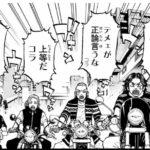 【東京卍リベンジャーズ】東卍メンバーのバイクに注目!バリカッコいいぜ!!