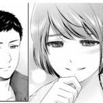 【ドメスティックな彼女】梶田はルイのことをどう思ってる!?やっぱり付き合うのか?