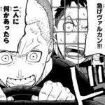 【炎炎ノ消防隊】136話ネタバレ感想!第8メンバー突撃、許さねェぞ灰島ァ!