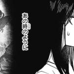 【アクタージュ】27話ネタバレ感想!できなきゃ主演降板!?課題は表現力!
