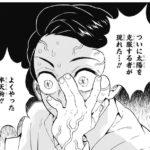 【鬼滅の刃】127話ネタバレ感想!禰豆子の覚醒、動き出す無惨!