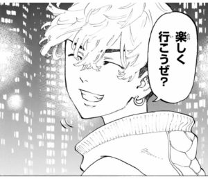 リベンジ クロス 漫画 ネタバレ