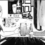 【ハイキュー!!】327話ネタバレ感想!まさかの場外戦!?冴子姐さんかっこいいです!!